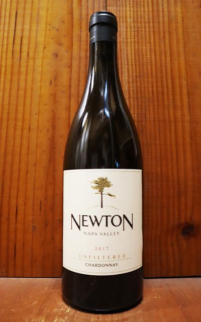 ショップ オブ ザ イヤー 10年連続受賞店舗 ニュートン ナパ ヴァレー アンフィルタード シャルドネ 2017年 オーク樽20ヵ月熟成 ニュートン ヴィンヤード 重厚ボトルNEWTON Unfiltered Chardonnay 2017 Newton Vineyard (NAPA County)
