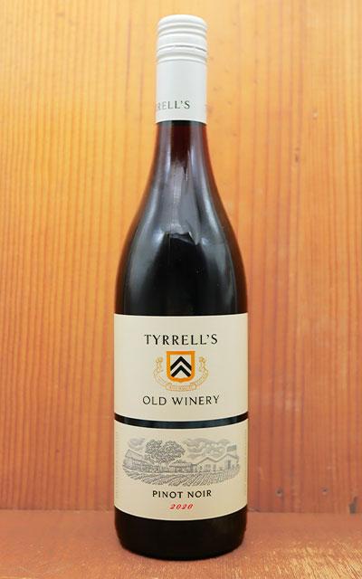 今ダケ送料無料 ショップ オブ ザ イヤー 超人気 専門店 10年連続受賞店舗 ティレルズ オールド ワイナリー ピノ ノワール 2020 Pinot 辛口 Tyrrell's ワインズ Winery ミディアムボディ 750ml Old Wines 赤ワイン Noir
