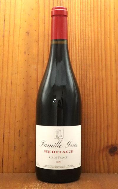 ショップ オブ ザ イヤー 10年連続受賞店舗 エリタージュ 2020 サンタ デュック フルボディ ヴァン 税込 赤ワイン フランス ド Duc 750mlHeritage 至上 Santa 辛口