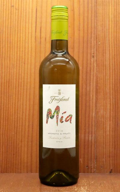 ショップ オブ ザ イヤー 10年連続受賞店舗 フレシネ ミーア ブランコ ミーアFreixenet 2019 2019年 オンラインショッピング Blanco 正規取扱店 wine_YFMW8Q Freixenet Mia
