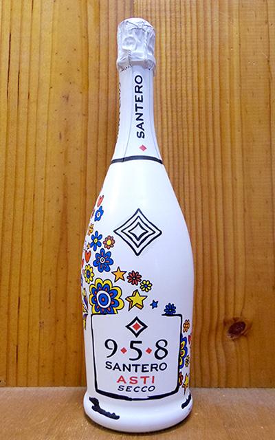 サンテロ アスティ セッコ 958 NV 白 やや辛口 泡 スパークリング 750ml  アルコール度数11% サクラワインアワード2018にて金賞受賞Santero Asti Secco 958 Sparkling DOCG Asti Secco