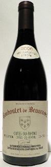 2006 販売実績No.1 コート デュ ローヌ 新作 クードレ ド フランス 赤ワイン ボーカステル