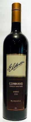 [2003]エルダトン・コマンド・シラーズ(オーストラリア/赤ワイン)