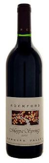 2014 ロックフォード モッパ スプリングス GMS オーストラリア 赤ワイン キャンペーンもお見逃しなく 激安通販ショッピング