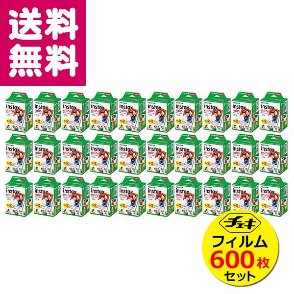 チェキ instax mini フィルム 元箱 600枚 お得 セット 富士フイルム 送料無料