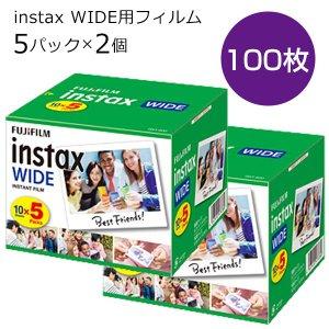 チェキ instax WIDE フィルム 100枚 セット 富士フイルム