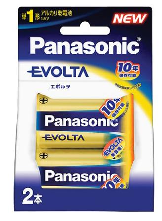 ギネスにも載った世界No.1長もち パナソニック 割引も実施中 EVOLTA エボルタ乾電池 LR20EJ 日本 単1形2本入 2B