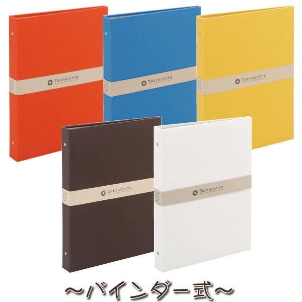 欧風な色合いの布表紙が特徴 シンプルで素朴なシリーズです 受発注品 ナカバヤシ Terracotta L3段 バインダー式ポケットアルバム テラコッタ TER-L3Y-140 定価 最安値