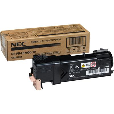 PR-L5750C カラーレーザープリンタ対応 受発注品 NEC PR-L5700C-24 人気海外一番 大容量3Kトナーカートリッジ ふるさと割 ブラック