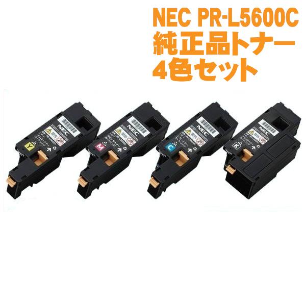 PR-L5600C PR-L5650C PR-L5650F 2020 新作 カラーレーザープリンタ対応 受発注品 NEC 純正 標準トナーカートリッジ イエロー 4色セット PR-L5600C対応 マゼンタ シアン ブラック セット 18%OFF