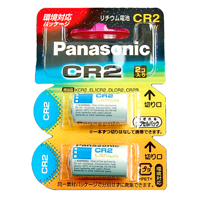 カメラ用リチウム電池 サービス 宅送 パナソニック CR2 《2個入り》