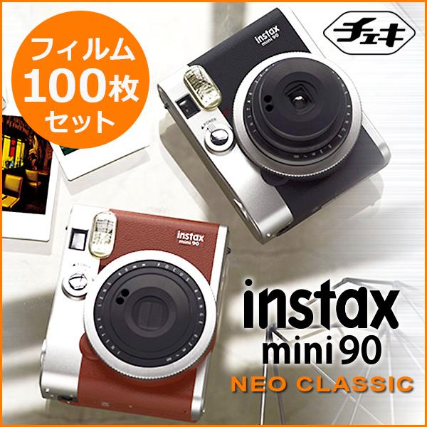 チェキ instax mini 90 ネオクラシック 本体&フィルム 100枚 セット おまけミニアルバム付き 富士フイルム 送料無料