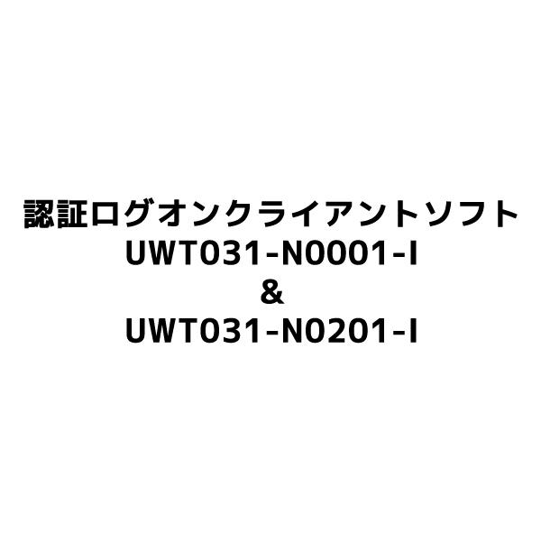 【受発注品】 指ハイブリッド認証ログオン クライアント用ソフト パソコン 10台用