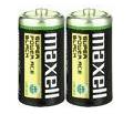 環境対応パッケージ 新作 大人気 マクセル マンガン乾電池 黒 単2形 2P 送料無料 激安 お買い得 キ゛フト BN R14PU 2本入