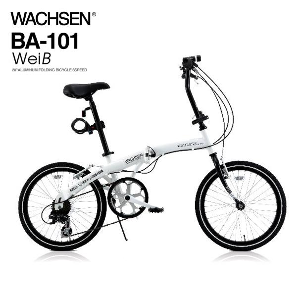 【受発注品】阪和 WACHSEN(ヴァクセン) 20インチ アルミ折りたたみ自転車 6段変速付き WeiB(ヴァイス) BA-101