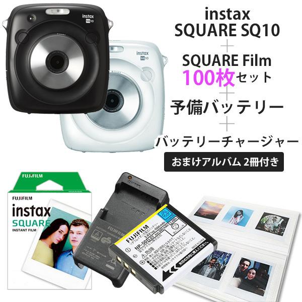 チェキ instax SQUARE SQ10 本体&スクエアフィルム100枚&おまけアルバム2冊