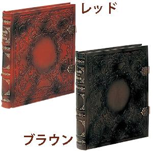 【受発注品】ナカバヤシ バッキンガム Digio ブック式フリーアルバム アH-GL-1501 レッド ブラウン