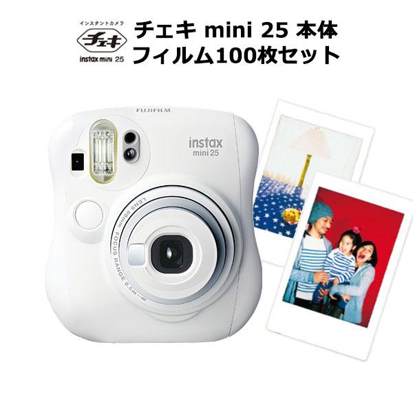 セット 富士フィルム チェキ インスタントカメラ チェキ お得 N 25 フィルム100枚 mini 本体