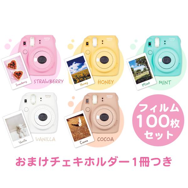 チェキ instax mini 8+ 本体&フィルム 100枚&当店限定チェキホルダー セット 富士フイルム 送料無料
