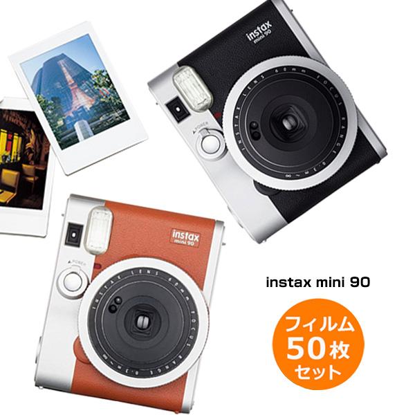 チェキ instax mini 90 ネオクラシック 本体&フィルム50枚 セット おまけミニアルバム付き 富士フイルム 送料無料