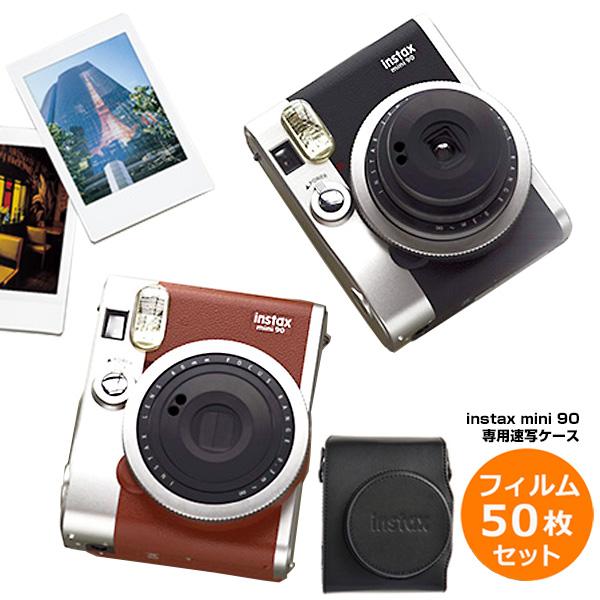 チェキ instax mini 90 ネオクラシック 本体&フィルム50枚&カメラバッグ(速写ケース)セット 富士フイルム 送料無料