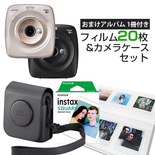 チェキ instax SQUARE SQ20 ブラック/ベージュ 本体&フィルム20枚&レザーカメラケース&おまけアルバム セット 富士フイルム