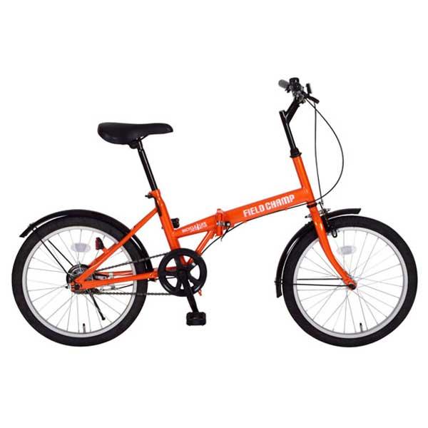 【送料無料】ミムゴ 20インチ 折りたたみ自転車 FIELD CHAMP FDB20 オレンジ MG-FCP20【受発注品】【代引不可】