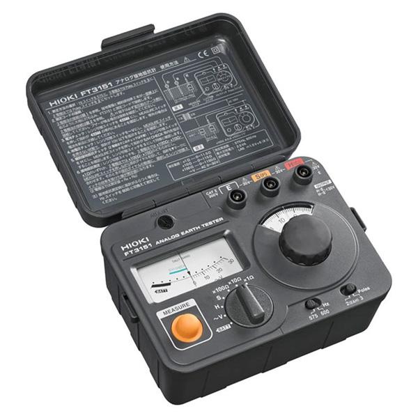 【受発注品】【送料無料】 HIOKI(日置電機)アナログ接地抵抗計 FT3151