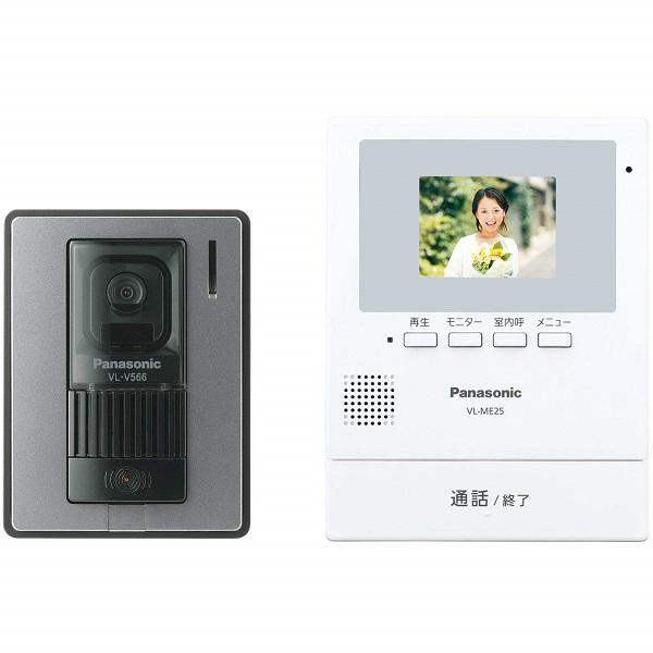 【受発注商品】テレビドアホン 2.7型 VL-SE25X Panasonic(パナソニック)
