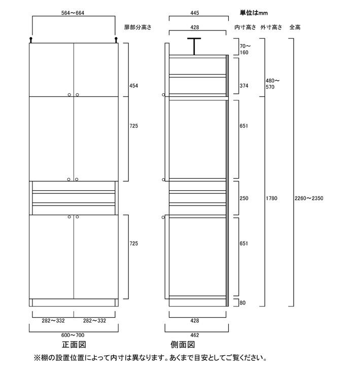 耐震ファイル収納棚高さ226~235cm幅60~70cm奥行46cm厚棚板(耐荷重30Kg)(高さ=ラック高さ178cm+突っ張り棚高さ41cm+伸縮突っ張り金具)木製上下両開き扉耐震ファイル収納棚