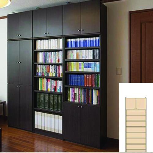 薄型 本棚 扉付き本棚 オープン壁面収納 UX 多目的本棚 薄型書棚 DIY 高さ226~235cm幅60~70cm奥行40cm 標準棚板(厚さ1.7cm) 薄型本棚