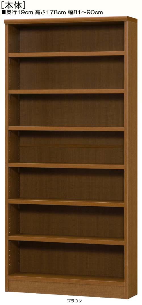 オーダー書庫 高さ178cm幅81~90cm奥行19cm厚棚板(棚板厚み2.5cm)DVDディスプレイ 集会所ラック 幅オーダー1cm単位 たゆみにくい棚板シェルフ オーダー書庫