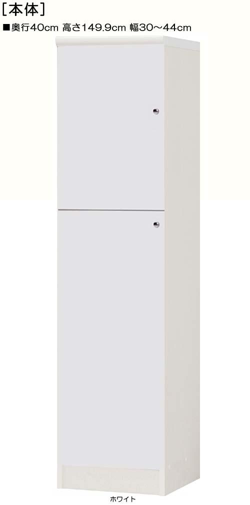 全面扉全面扉付木製絵本箱 高さ149.9cm幅30~44cm奥行40cm 上下共片開き(左開き/右開き) 全面扉付待合室本棚