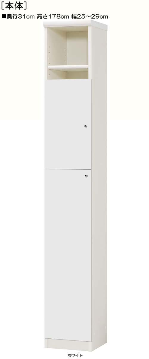 下部扉隙間収納高さ178cm幅25~29cm奥行31cm上下片開き 扉高さ142.2cm 扉付応接間本棚 隙間収納