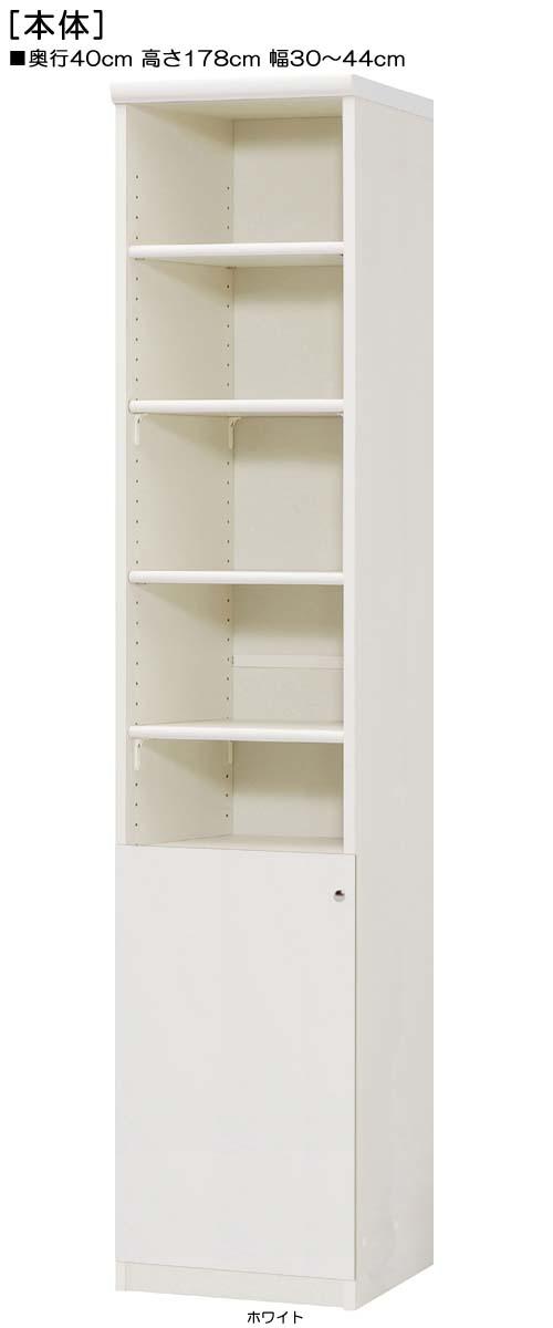 下部扉レターケース棚高さ178cm幅30~44cm奥行40cm片開き 扉高さ62.6cm 扉付図書コーナー本棚 レターケース棚