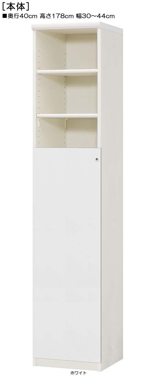 下部扉レターケース棚高さ178cm幅30~44cm奥行40cm片開き 扉高さ109.5cm 扉付屋根裏部屋ディスプレイ レターケース棚