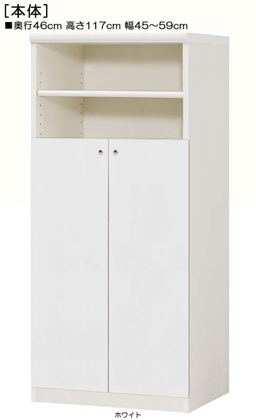 下部扉オーダー書棚高さ117cm幅45~59cm奥行46cm両開き 扉高さ80.8cm 扉付客室ディスプレイ オーダー書棚