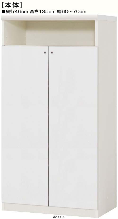 下部扉オーダー書棚高さ135cm幅60~70cm奥行46cm両開き 扉高さ109.5cm 扉付玄関ボード オーダー書棚