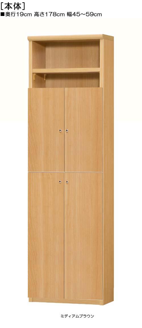 扉付オーダー書庫高さ178cm幅45~59cm奥行19cm厚棚板(棚板厚み2.5cm)上下共両開き 扉高さ142.2cm 扉付廊下棚 オーダー書庫