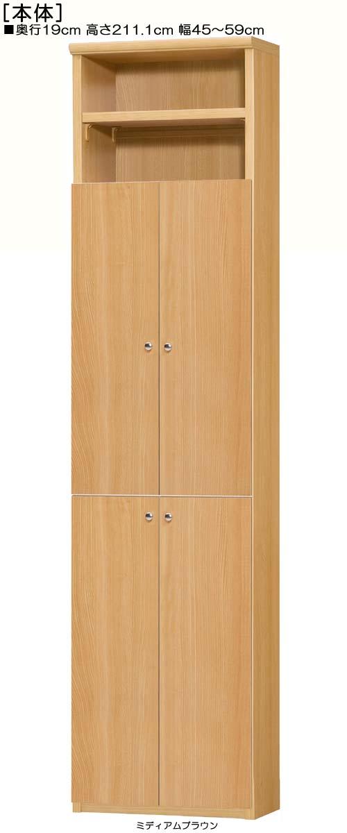扉付壁面本棚高さ211.1cm幅45~59cm奥行19cm厚棚板(耐荷重30Kg)上下共両開き 扉高さ170.2cm 扉付廊下収納 壁面本棚
