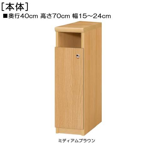 扉付頑丈本箱高さ70cm幅15~24cm奥行40cm厚棚板(耐荷重30Kg)片開き 扉高さ52.5cm 扉付勉強部屋棚 頑丈本箱