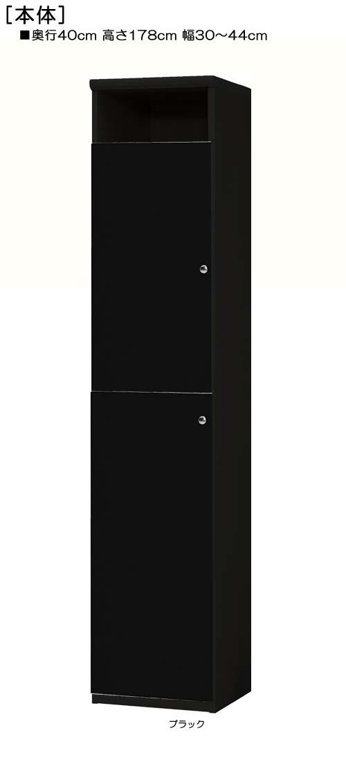扉付ランドリー収納棚高さ178cm幅30~44cm奥行40cm厚棚板(棚板厚み2.5cm)上下片開き 扉高さ142.2cm 扉付子供部屋棚 ランドリー収納棚