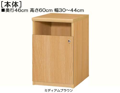 扉付和室収納高さ60cm幅30~44cm奥行46cm厚棚板(棚板厚み2.5cm)片開き 扉高さ41.5cm 扉付集会所ボード 和室収納