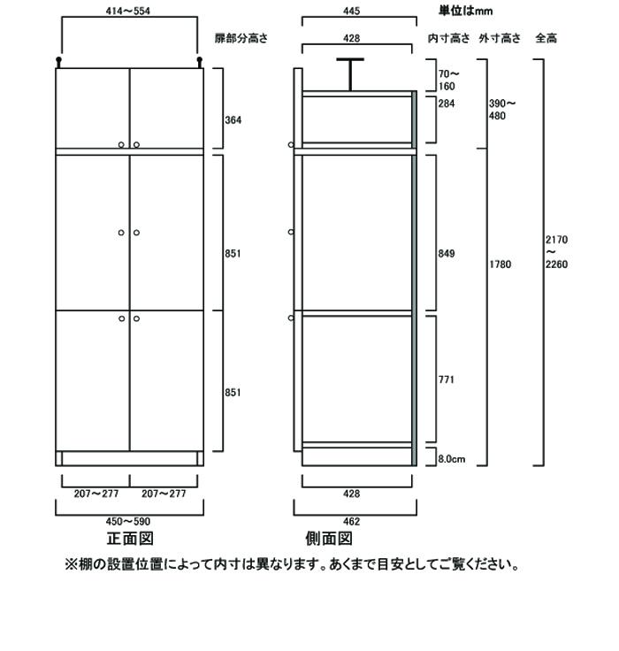 全面扉付収納大容量本棚突っ張り収納M2【オーダー書庫】組立家具全面扉付収納高さ217~226cm幅45~59cm奥行40cm厚棚板(耐荷重30Kg)タフ棚板(厚さ2.5cm)