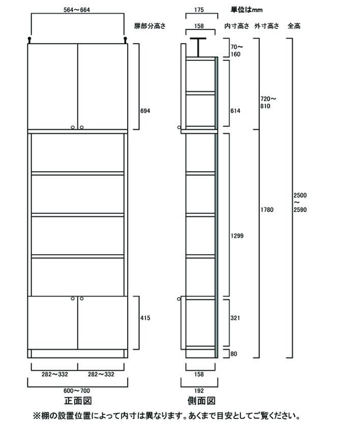 スリム本棚薄型壁面コミック本棚衣類書庫O3【オーダー収納】リフォーム材料スリム本棚高さ250~259cm幅60~70cm奥行19cm標準棚板(厚さ1.7cm)薄型本棚