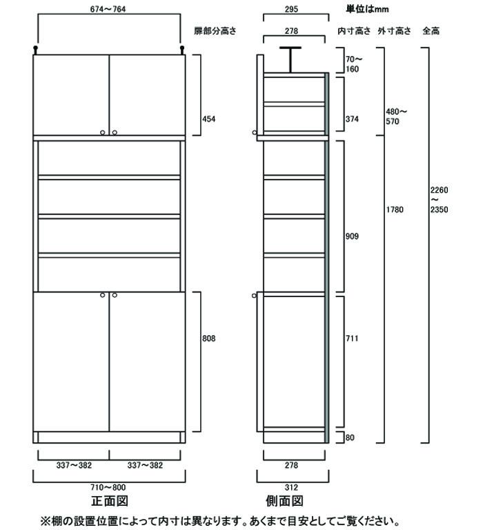 本棚扉付き大容量本棚天井つっぱり壁面収納TX扉付き本棚扉付本棚組立家具高さ226~235cm幅71~80cm奥行31cm厚棚板(耐荷重30Kg)タフ棚板(厚さ2.5cm)扉付本棚