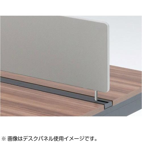 デスクパネルH400 (W2400デスク用)
