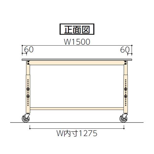部品組立作業台キャスター付高さ調整式塩ビシート天板22mm均等耐荷重160kgワークテーブル幅1500mm×奥600mm×高750~1000mm