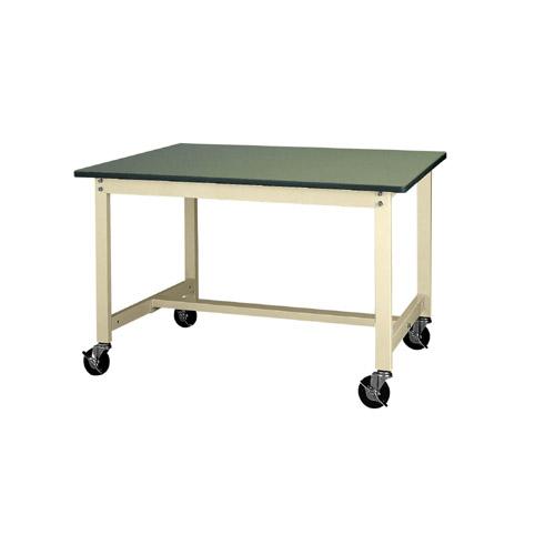 作業テーブル ワークテーブル キャスター付 高さ固定式 H740mm塩ビシート天板 22mm 均等耐荷重160kg作業台 幅1200mm×奥750mm×高740mm