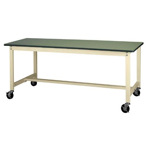 作業用テーブル ワークテーブル キャスター付 高さ固定式 H740mm塩ビシート天板 22mm 均等耐荷重160kg作業台 幅1800mm×奥600mm×高740mm
